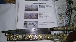 Cuchillo en Oro y plata de catálogo